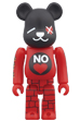 Jun. K × BE@RBRICK Part.2