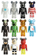 BE@RBRICK SERIES 31