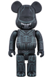BE@RBRICK 400% WARRIOR ALIEN
