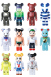 BE@RBRICK SERIES 33