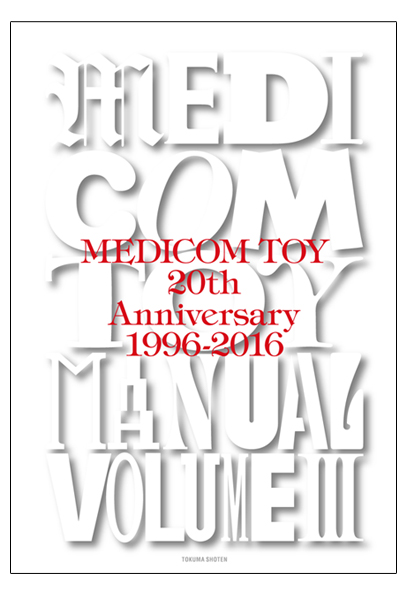 MEDICOM TOY MANUAL VOLUME III