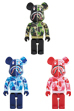 BAPE(R) CAMO SHARK BE@RBRICK 1000%