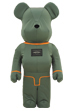 PORTER × BE@RBRICK 1000% TANKER SAGE GREEN Special Edition