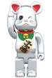 BE@RBRICK 招き猫 銀メッキ四 400%