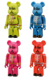 BE@RBRICK SGT. PEPPER'S LONELY HEARTS CLUB BAND