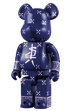 BE@RBRICK SUICIDAL TENDENCIES 400%