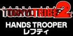 TOKYO TRIBE 2 – HANDS TROOPER Lefty - (CM 036) - (RAH 136) Rogo_cro_1_00006a