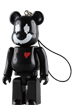 WORLD WIDE LOVE! BE@RBRICK